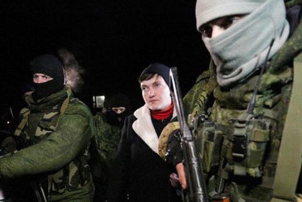 В «ЛНР» предложили Савченко политическое убежище