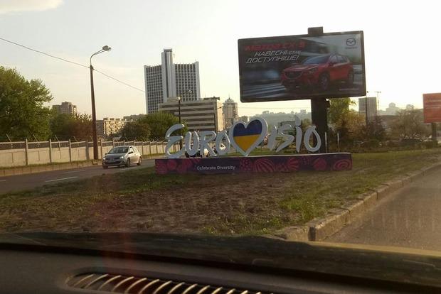 В Киеве неизвестные похитили последнюю букву Евровидения