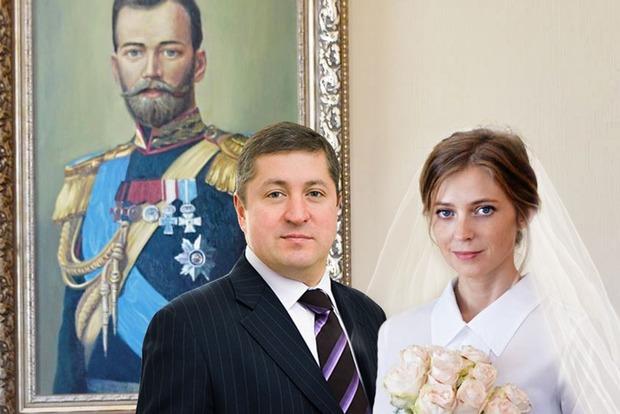 Муж Поклонской признался, что свадьбу сыграли в придорожной дыре с плохой едой