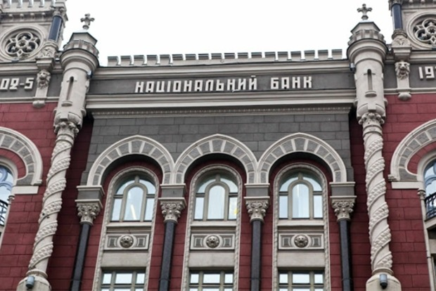 НБУ ввел санкции против лиц, причастных к делу Савченко