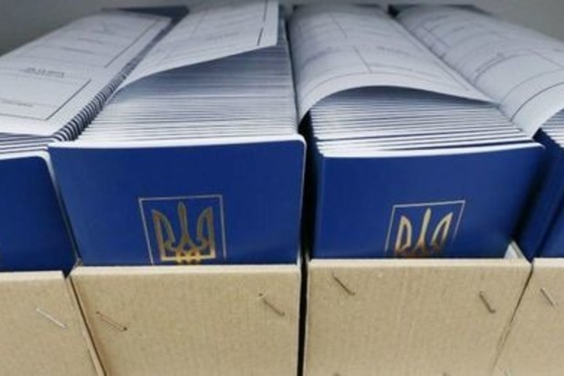 Прописка по-новому: правила реєстрації в Україні істотно змінять