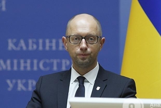 Яценюк призвал ВР сформировать новое правительство