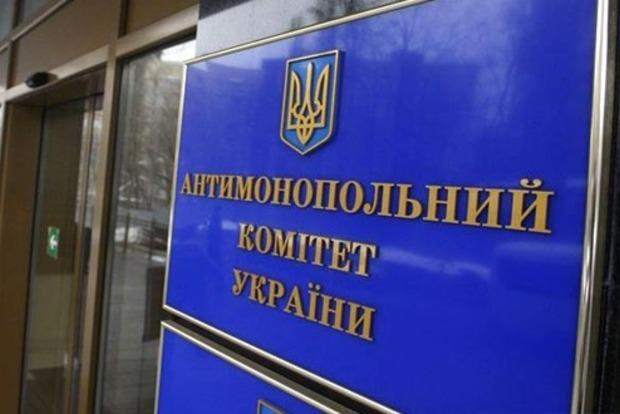 Киевский апелляционный хозсуд 18 января рассмотрит жалобу «Газпрома» по делу о штрафе АМКУ на 172 млрд грн