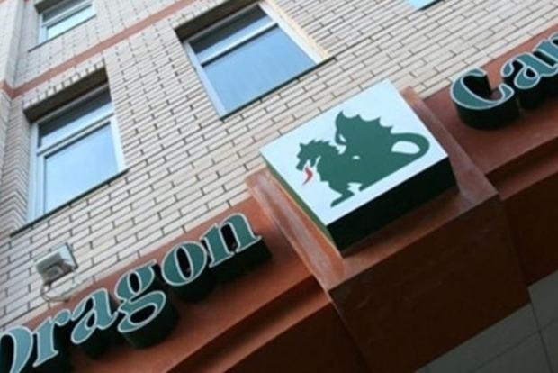 Гройсман впал в ярость из-за обысков в компании Dragon Capital