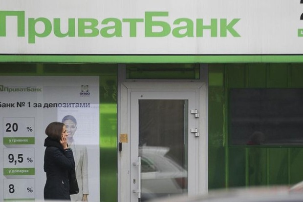 За сутки в ПриватБанке оформлено почти 2000 новых депозитов физлиц