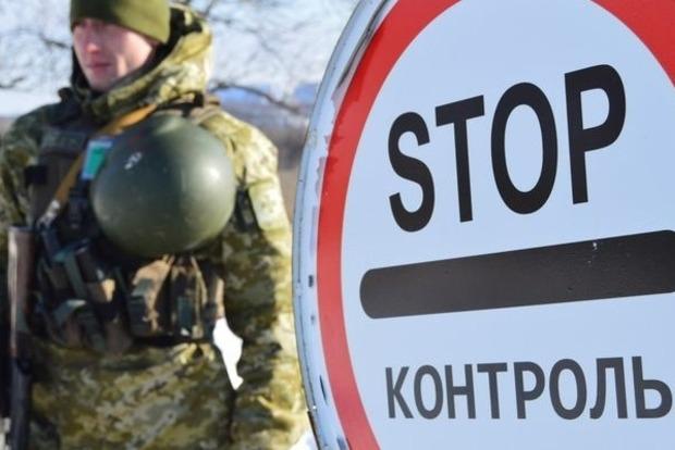 На Донбасс нелегально ввезли три машины косметики и духов