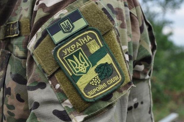 ЗМІ: уМоскві затримали ветерана АТО наДонбасі