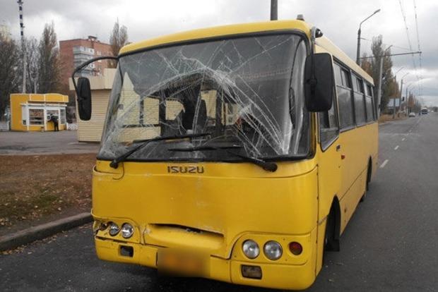 В Полтаве на остановке столкнулись два автобуса с пассажирами