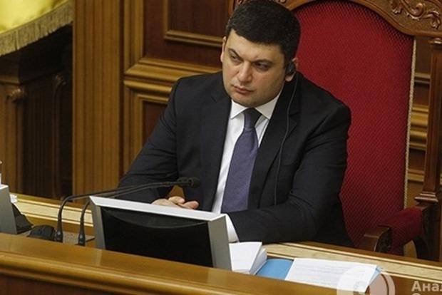 Владимир Гройсман готовится к важному отчету в Раде