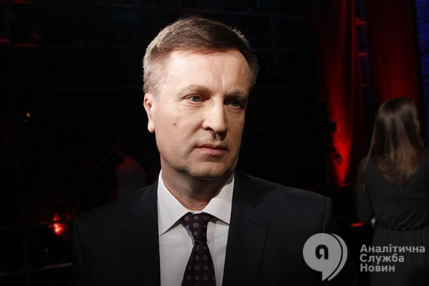 Валентин Наливайченко: Нужно законодательно обязать коррупционеров компенсировать государству то, что они украли
