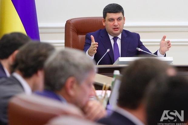 Гройсман заявляет, что безработица в Украине падает