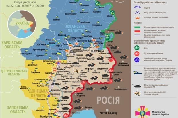 Обострение в зоне ООС: 2 военных погибли и 9 ранены