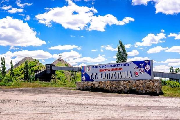 Третьи сутки под землей протестуют горняки двух шахт Лисичанска