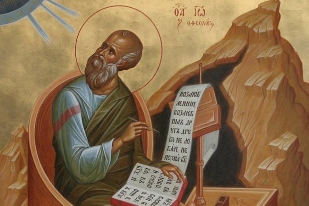 9 октября - приметы на Иоанна Богослова: почему в этот день не едят чеснок и лук