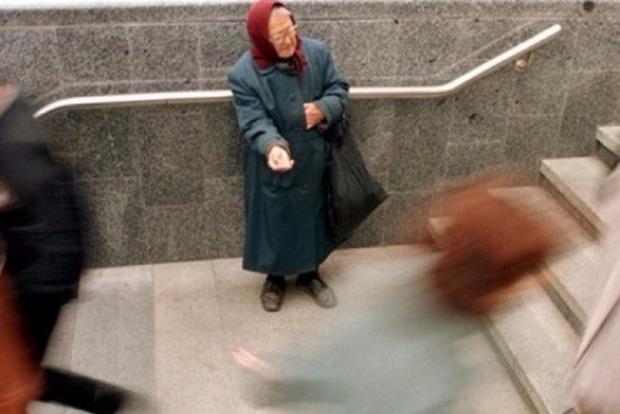 Україна стала найбіднішою країною Європи - дані МВФ