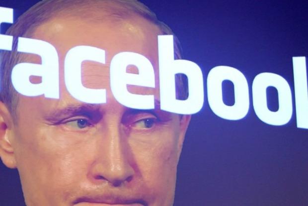 Российские пропагандистские посты в Facebook увидели 70 млн американцев