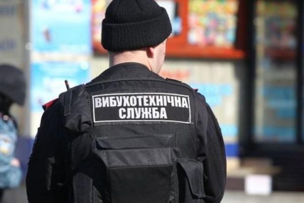 В Киеве «заминировали» ТЦ «Проспект» на «Черниговской»