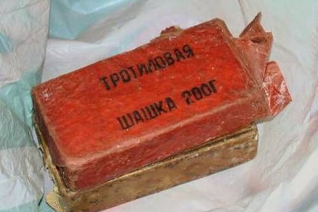 В Луганской области родственник главаря боевиков пытался купить тротил и гранаты