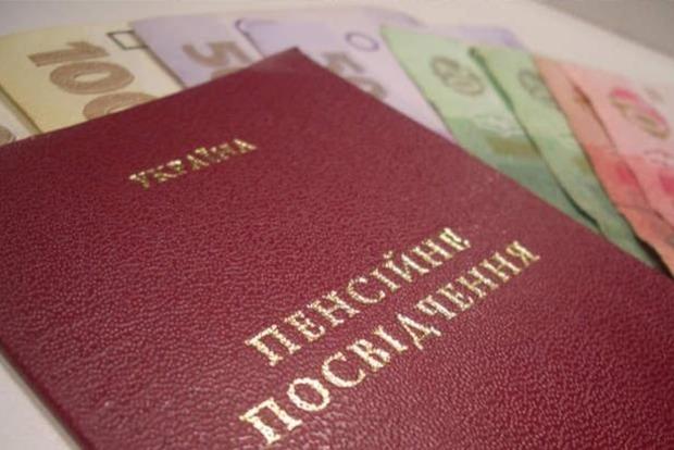 В Україні з 1 грудня зросла мінімальна пенсія