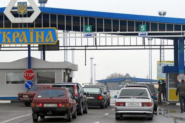 Украинская сторона предлагает создать рабочую группу по оптимизации трансграничного движения со странами - членами ЕС