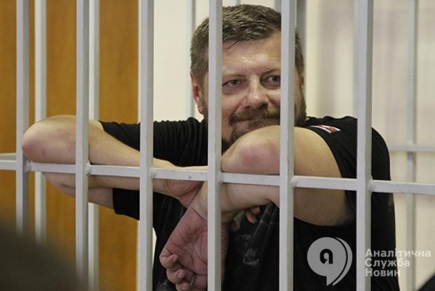 Мосийчук рассказал об условиях содержания в СИЗО