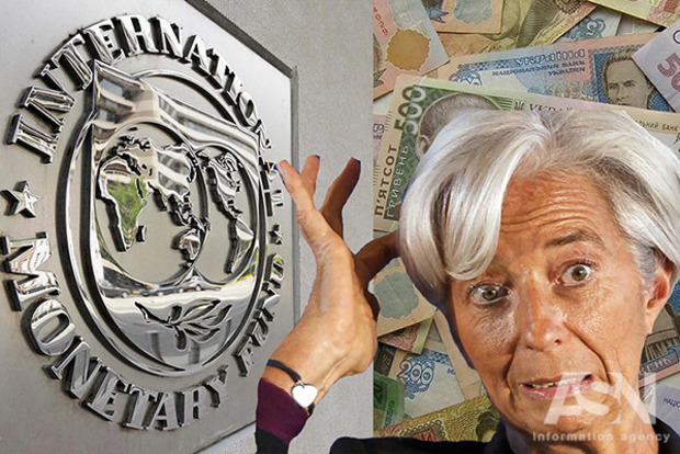 Работать надо не с МВФ, а с собственными гражданами: эксперт пояснил, почему не поднимается экономика