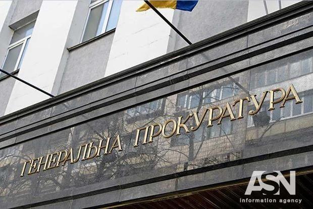 Прокуратура Украины: Саакашвили отказался предоставить следствию образцы голоса