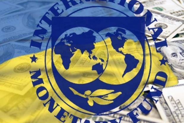 Данилишин: Украина не может отказаться от кредитов МВФ
