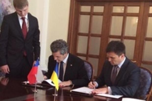 С 21 октября украинцы смогут ездить в Чили без виз