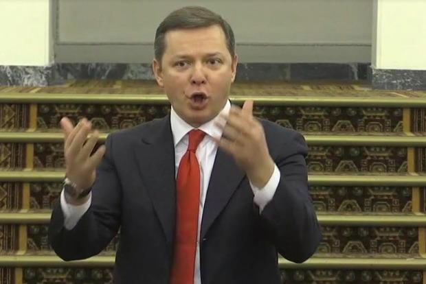 Олег Ляшко угрожает Владимиру Гройсману отставкой