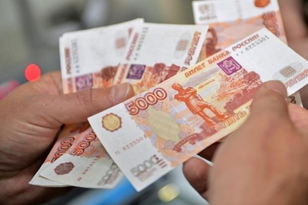В «ДНР» появилась большая партия фальшивых рублей