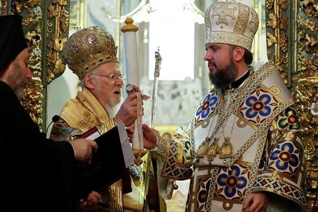 Исторический день: Варфоломей вручил Томос об автокефалии Епифанию