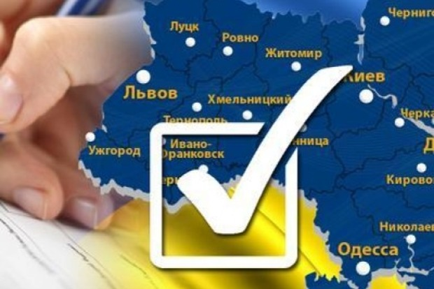 В КИУ опровергли серьезные и масштабные нарушения на местных выборах