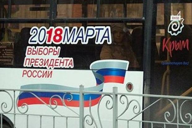 За Путина: Кто попал в черный список крымских санкций ЕС
