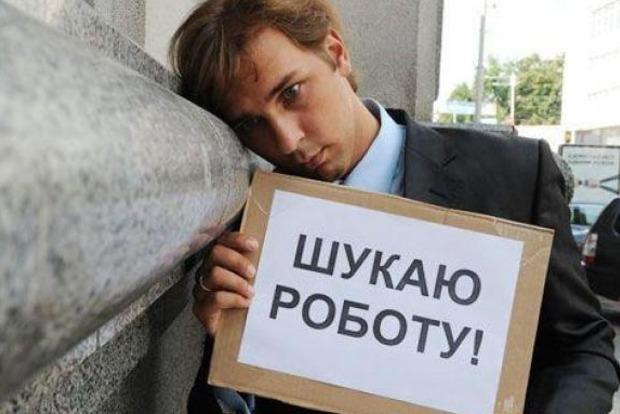 Почти половина трудоспособных украинцев не работает. Правительство сваливает все на войну