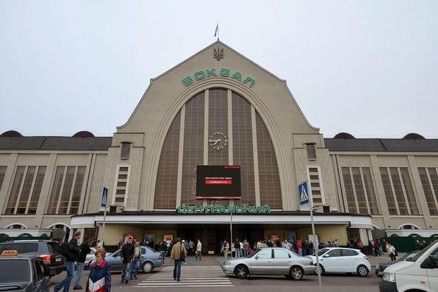На вокзале в Киеве взрывчатки не нашли