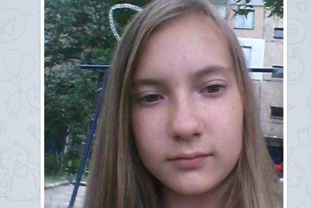 ВКропивницком пропала девочка: поиски длятся четвертый день