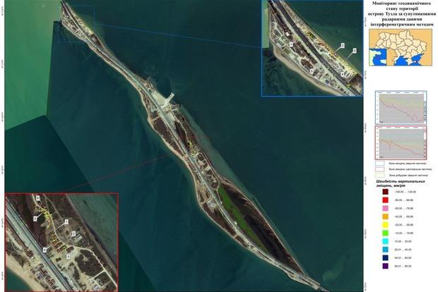 Может рухнуть: зафиксировано смещение арок Керченского моста