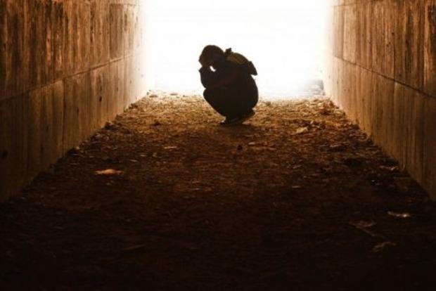 Людство занурюється в депресію: названі найнещасніші країни