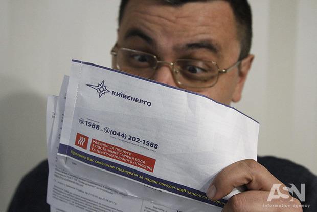 Киевтеплоэнерго хочет повысить тариф на отопление сразу на 32%