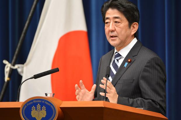 ВЯпонії розпустили нижню палату парламенту
