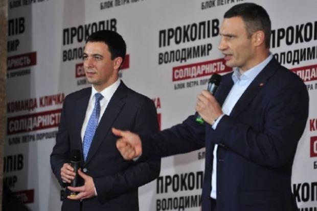 Киевсовет выбрал заместителя Кличко и определил глав постоянных комиссий