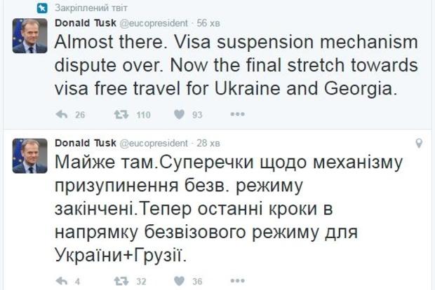 «Почти там»: Туск прокомментировал решение ЕС по механизму приостановления безвиза