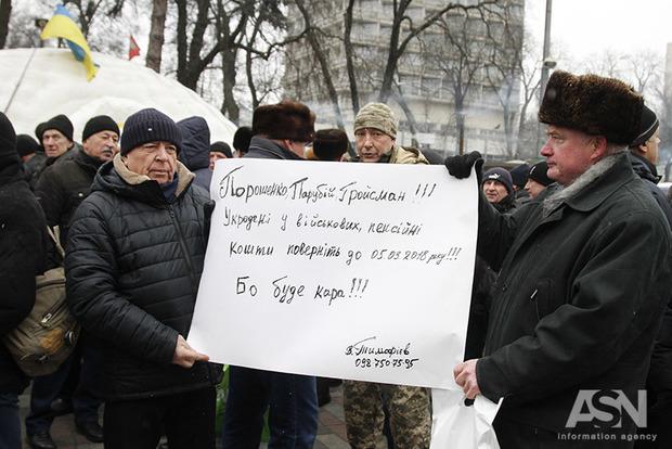 Военные пенсионеры не довольны постановлением Кабмина о пересчете пенсий и возобновляют протесты