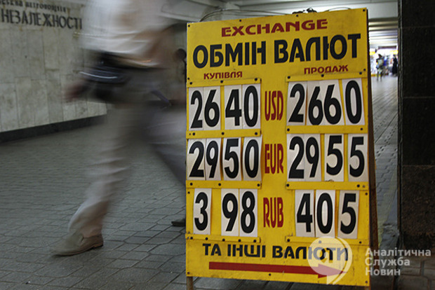 Дефолт отменяется: золотовалютные запасы страны растут благодаря заробитчанам и ценам на сырье