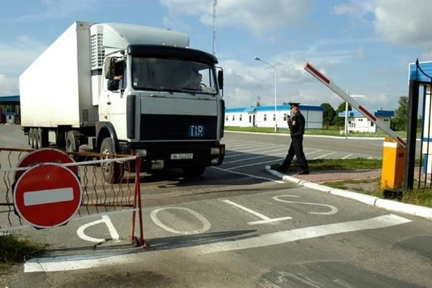 Украина потеряла $1 млрд из-за торговой войны с РФ