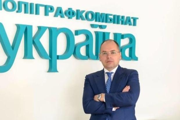 Кабмин одобрил назначение Максима Степанова главой Одесской ОГА