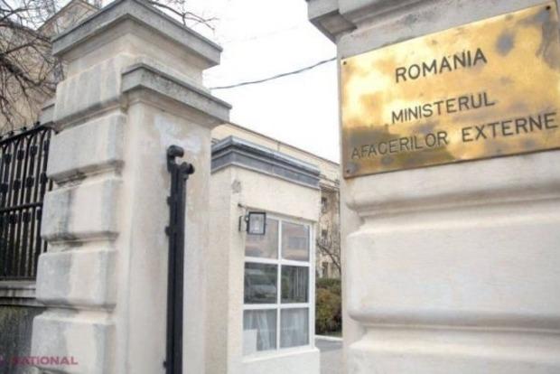 Румыния осудила подготовку спецслужб РФ поджогов румынских школ в Украине