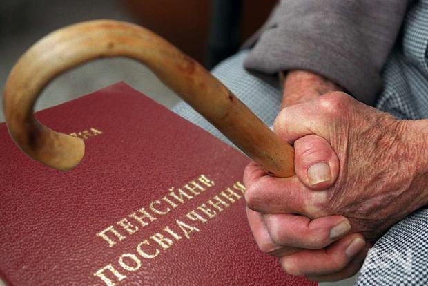 В Украине начинают проверку всех пенсионных дел