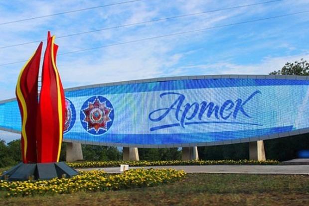 В оккупированном Крыму «Артек» превратили в военную базу